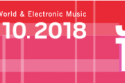 Jazz in the City 2018